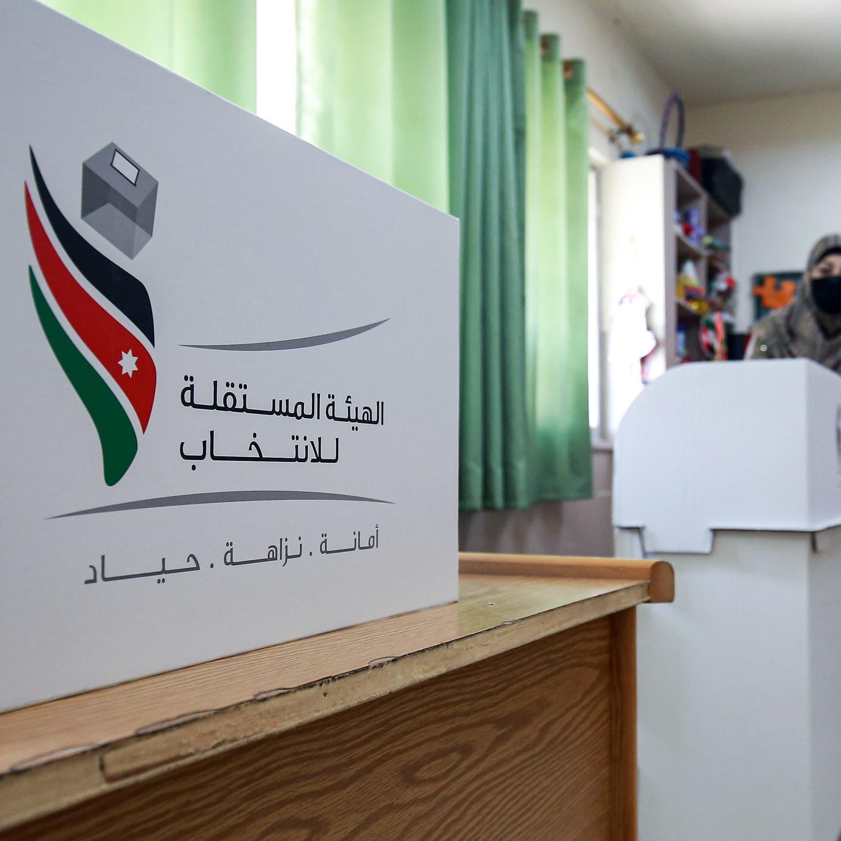 الأردن.. انتخابات نيابية وسط إجراءات صحية مشددة