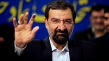 Twitter suspends account of senior Iranian official Mohsen Rezaei
