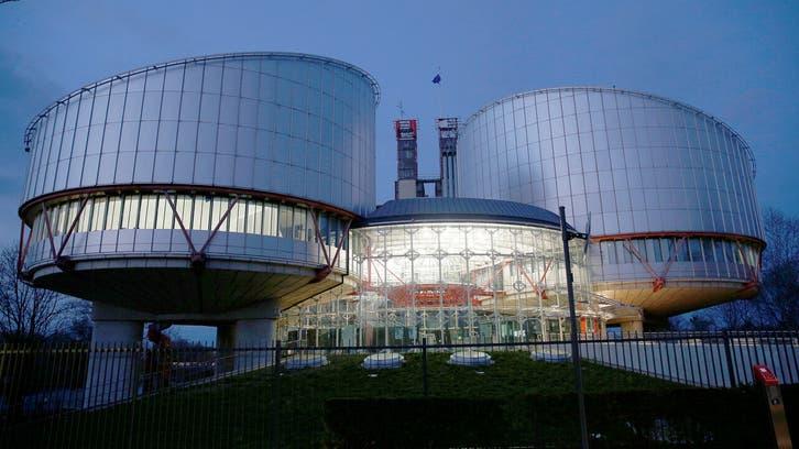 مجدداً.. محكمة حقوق الإنسان الأوروبية تدين تركيا