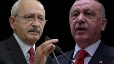 زعيم المعارضة التركية لأردوغان: لا تستطيع حماية الملك بالتضحية بوزير