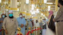 Coronavirus: Foreign umrah pilgrims return to Prophet's Mosque eight months later