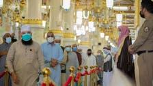 Coronavirus: Foreign umrah pilgrims return to Prophet's Mosque eight months later