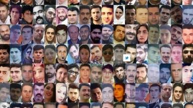 آمریکا افراد و نهادهای سهیم  در سرکوب اعتراضات آبان 98 را تحریم میکند