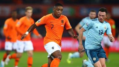 استبعاد برغفين من تشكيلة منتخب هولندا