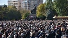 آرمینیا میں ہزاروں افراد کا جنگ بندی کے خلاف مظاہرہ،وزیراعظم سے مستعفی ہونے کا مطالبہ