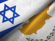 اليونان وإسرائيل وقبرص تبحث تطورات شرق المتوسط