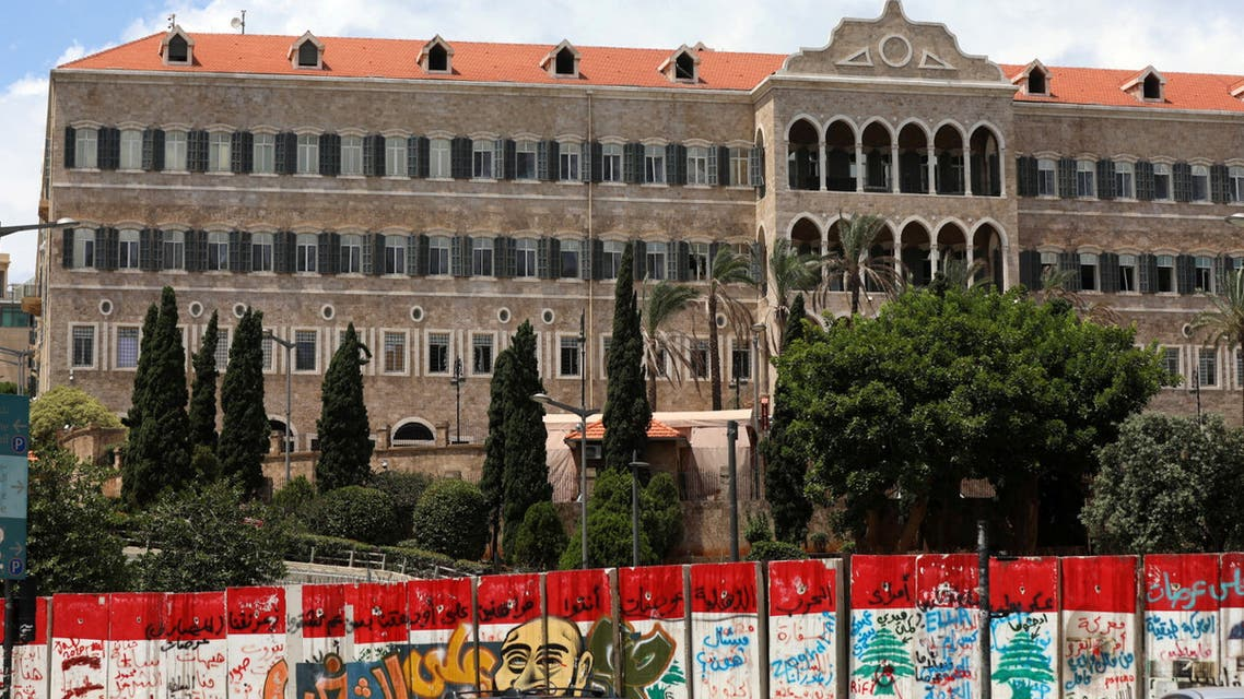 A general view shows the government palace in Beirut, Lebanon, August 10, 2020. (Reuters)