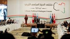 مفاوضون ليبيون يحذرون: الإخوان يدفعون الحوار لطريق مسدود