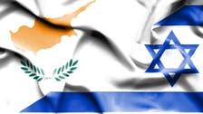 اسرائیل، یونان اور قبرص کا بحیرہ روم میں عسکری ہم آہنگی کا فیصلہ