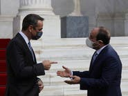 السيسي: اتفقنا مع اليونان على التصدي لأي تهديد للأمن الإقليمي