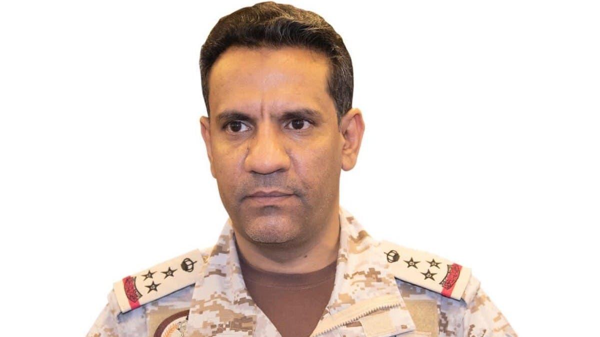التحالف: تدمير مسيّرة مفخخة حوثية أطلقت باتجاه السعودية