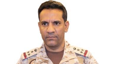 التحالف يعترض ويدمر مفخخة حوثية أطلقت نحو السعودية