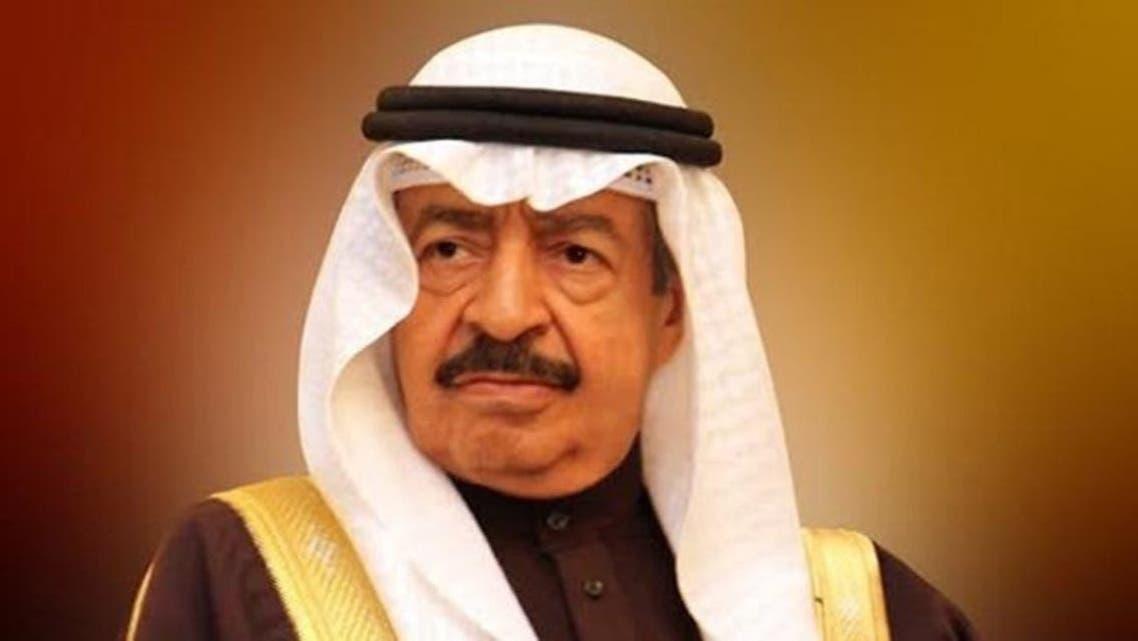 Bahrain's Prime Minister Sheikh Khalifa bin Salman al-Khalifa. (Screengrab)