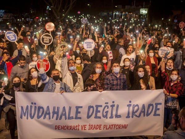 """تظاهرة في الشطر """"التركي"""" من قبرص تنديداً بتدخّل أنقرة"""