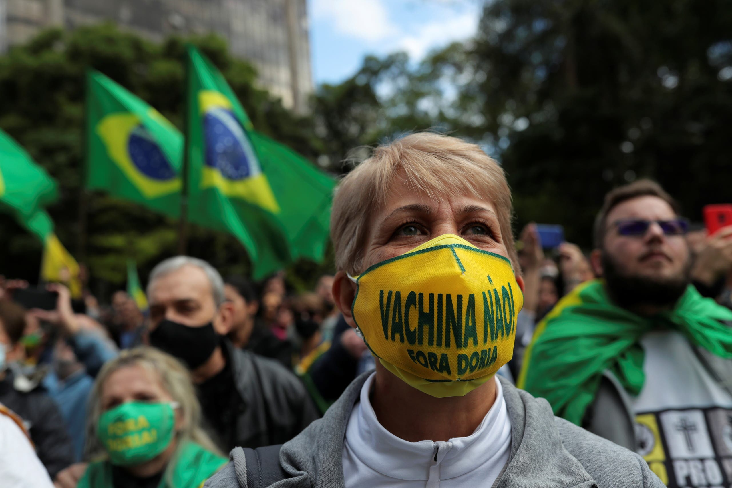 مظاهرة في ساو باولو ضد تجارب اللقاح الصيني