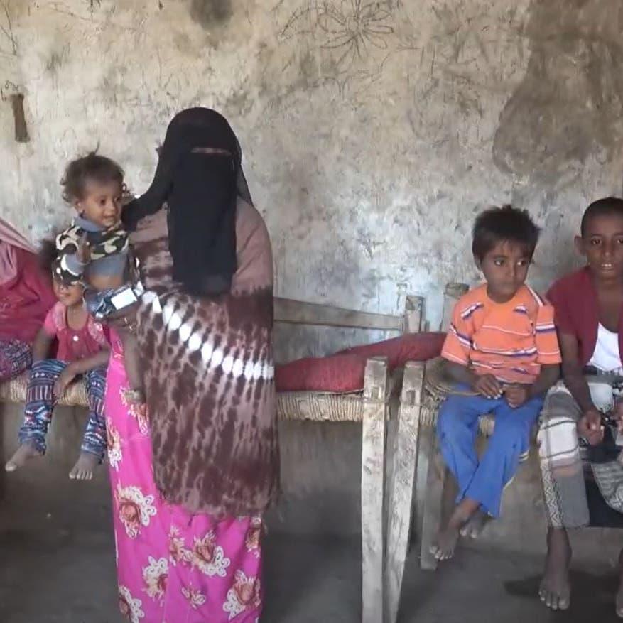 فيديو.. لغم حوثي يقتل رب أسرة مكونة من 14 طفلا غرب اليمن