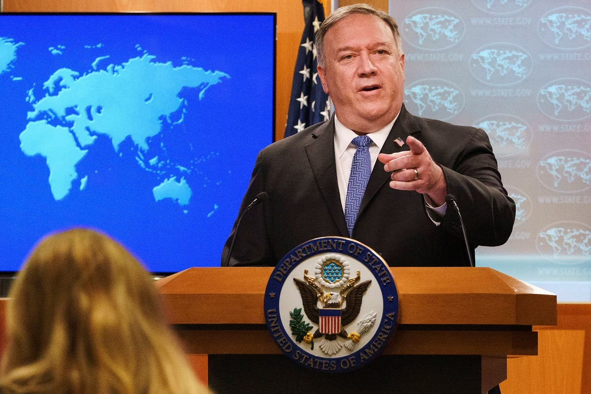 US Secretary of State Mike Pompeo during a briefing to the media at the State Department. (File photo: Reuters)