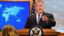 بومبيو: ملتزمون بالتصدي لأي نشاط إيراني يهدد أمننا القومي