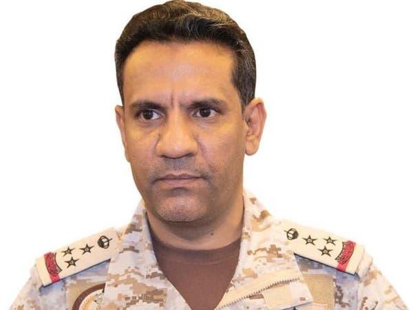 رهگیری و انهدام 2 پهپاد حوثی که به سمت سعودی شلیک شده بود