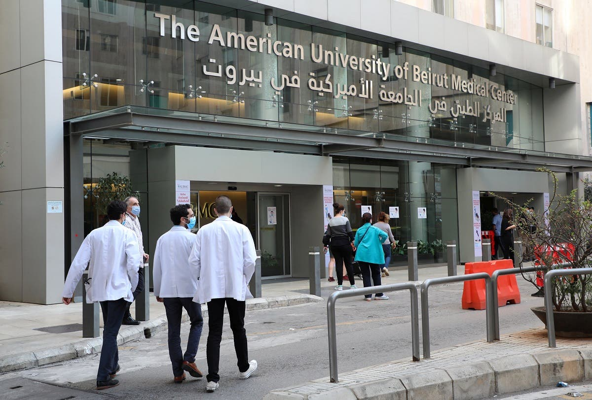 People walk outside the American University of Beirut (AUB) medical center in Beirut, Nov. 9, 2020.(Reuters)