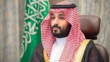 ولي العهد السعودي: اقتصاد المملكة أثبت قدرته على مواجهة تداعيات الجائحة