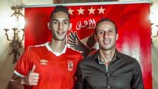 الأهلي المصري يتعاقد مع مدافع الرجاء