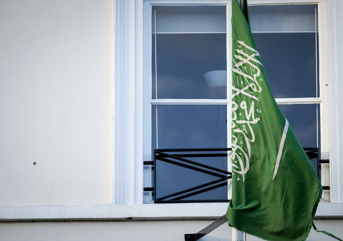 This picture shows the Embassy of Saudi Arabia in The Hague, on November 12, 2020, after it was shot. (AFP)