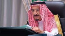 عالمی برادری ایران کو جوہری ہتھیاروں کے حصول سے روکے: شاہ سلمان