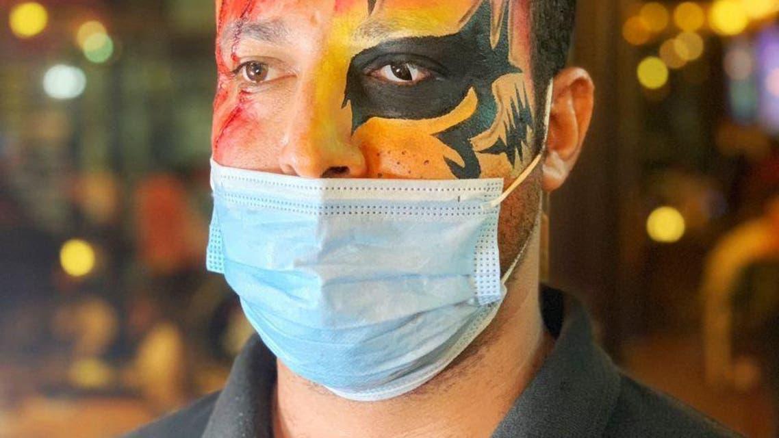 KSA: Scary Makeup Style