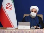 روحاني يهاجم ترمب.. ويناشد بايدن العودة للاتفاق النووي