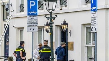 سفارة السعودية في لاهاي: تعرض مقر السفارة لإطلاق نار