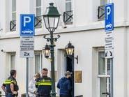 الشرطة الهولندية: إطلاق النار على السفارة السعودية في لاهاي كان بدافع إرهابي