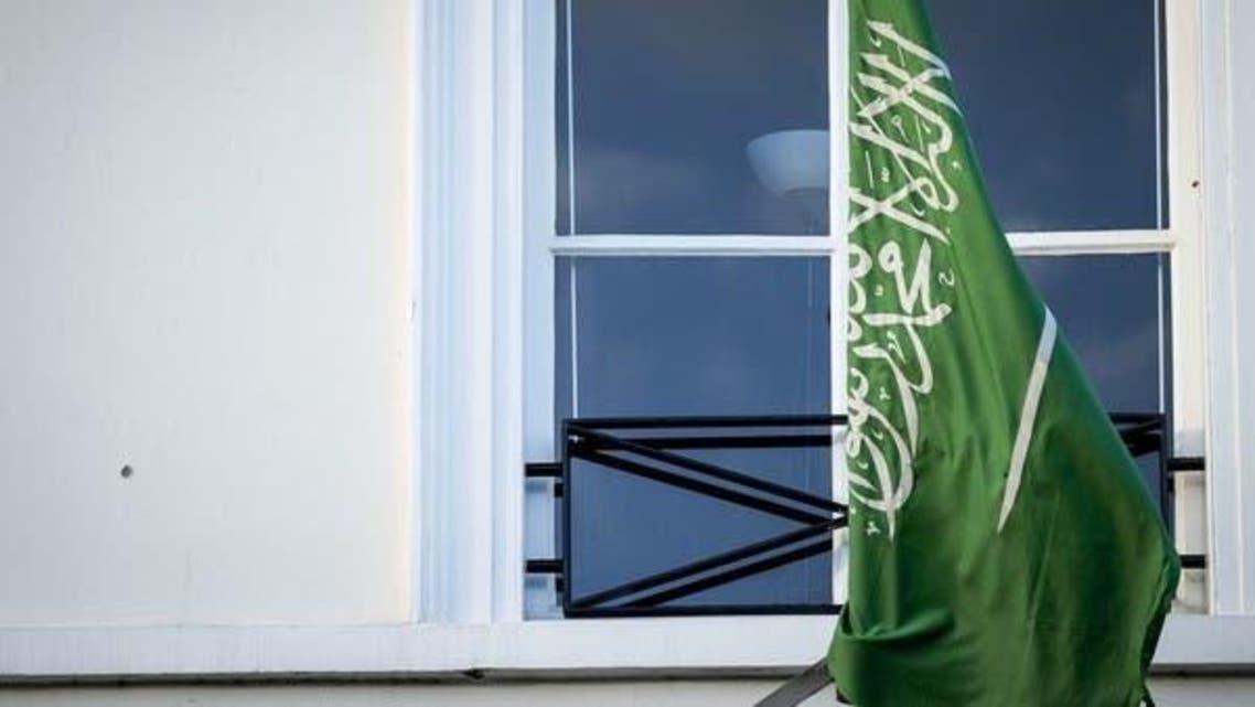 Saudi Embassy