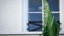ہیگ میں سعودی سفارت خانہ پربزدلانہ حملے مذمت ،نامعلوم حملہ آور فائرنگ کے بعد فرار