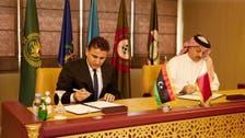 خلافا لاتفاق جنيف.. قطر والوفاق توقعان اتفاقية عسكرية