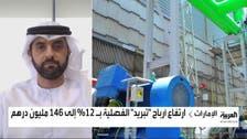 تبريد للعربية: نتطلع لدخول أسواق مصر والهند والأردن