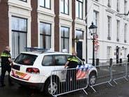 هولندا: التحقيقات مستمرة مع المشتبه به في اعتداء سفارة السعودية