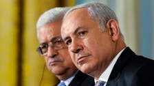 Normalization, Palestine, and what remains unspoken