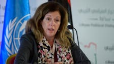 United Nations: Libya's actors meet to discuss transitional government
