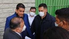 القبض على رئيس الاتحاد البوليفي أثناء مباراة منتخب بلاده