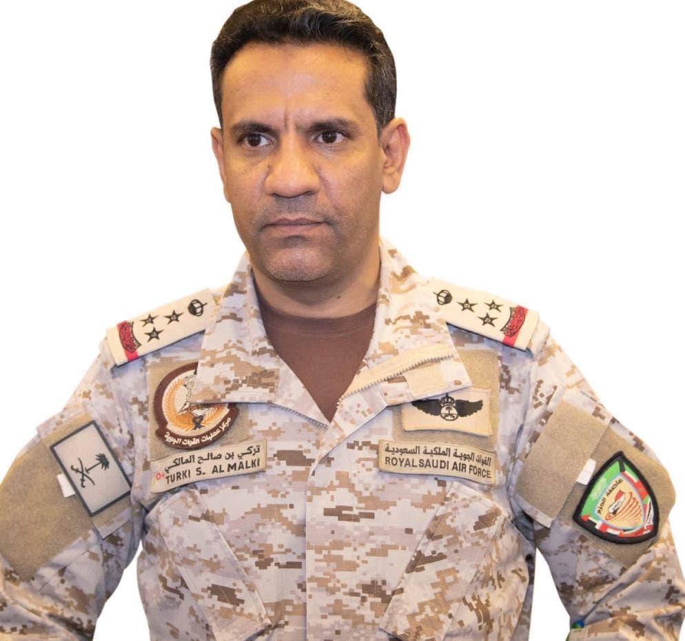 العميد الركن تركي المالكي المتحدث الرسمي باسم تحالف دعم الشرعية في اليمن