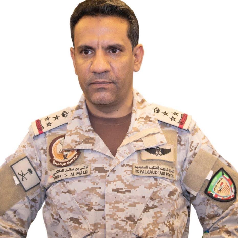 المالكي: ثبت تورط الحوثيين باعتداء جدة