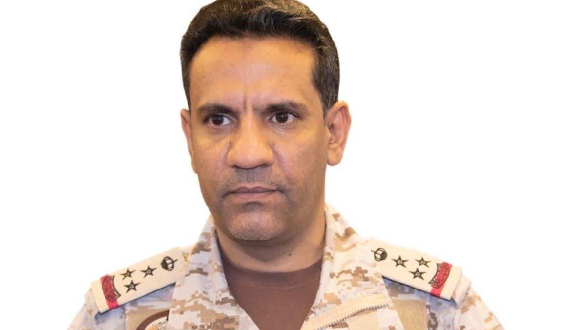 اعتراض طائرة مسيرة مفخخة أطلقها الحوثيون باتجاه السعودية
