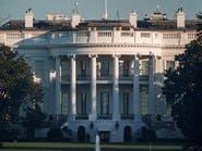 واشنطن تطالب طهران باحترام التزاماتها بموجب الاتفاق النووي