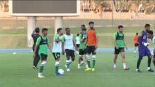 المنتخب السعودي يستعد لأولمبياد طوكيو بوديتي جنوب إفريقيا