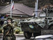 لغم يصيب ضابطا روسيا و4 من قوات السلام بكاراباخ