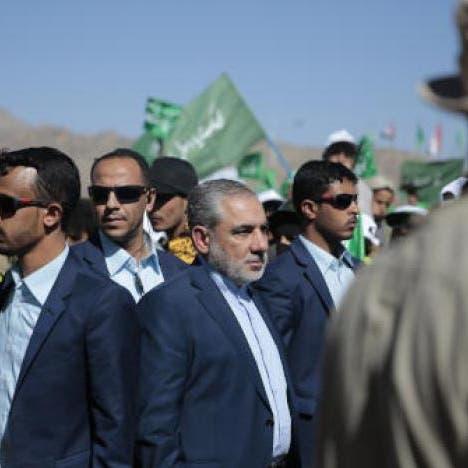أميركا تفرض عقوبات على مبعوث إيران للحوثيين وجامعة إيرانية