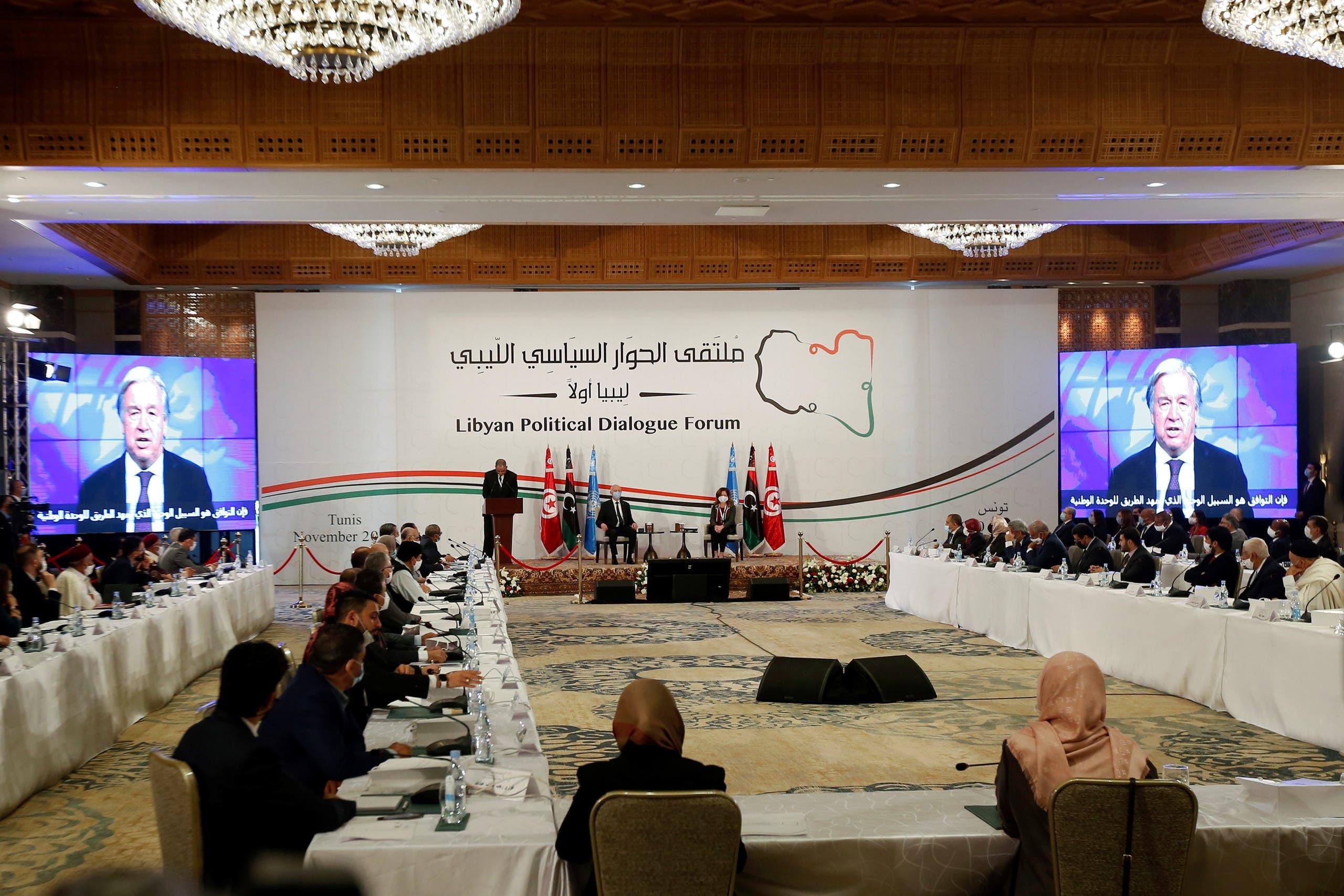 من ملتقى  الحوار السياسي الليبي في تونس (أرشيفية من رويترز)
