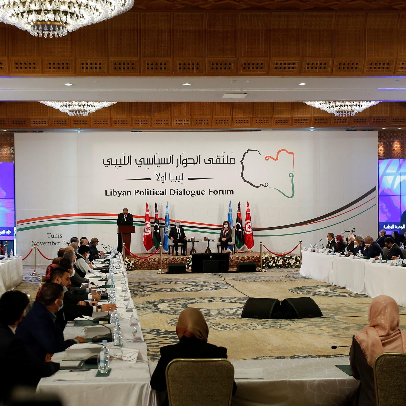 تحدٍ جديد في ليبيا.. سباق محموم حول المناصب السيادية