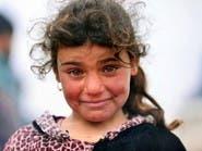 """موناليزا الموصل.. هكذا أصبحت صورة صاحبة """"الابتسامة الباكية"""""""